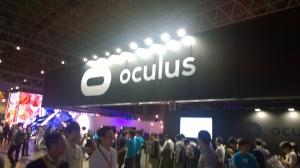 Oculus Rift Booth